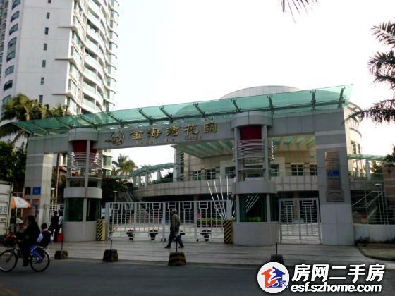 金海湾花园 知名开放商物业管理 景观好 双阳台_福田.