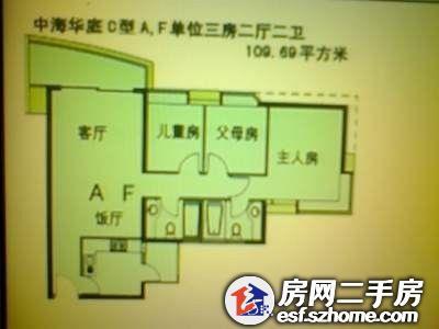 福田vq1收音机电路图