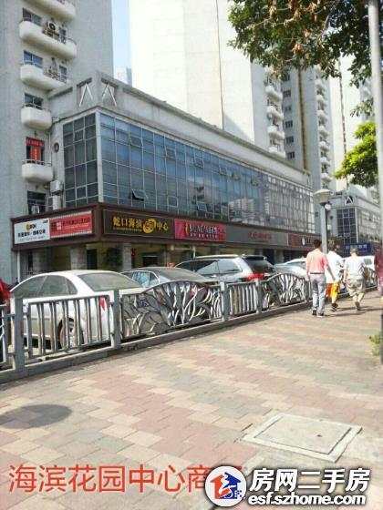 蛇口工业区 招商局 拍卖房 别墅 住宅 商业 写字楼 步行街