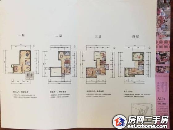 北师大附中旁纯江南风格山水别墅——纯中式韵味.